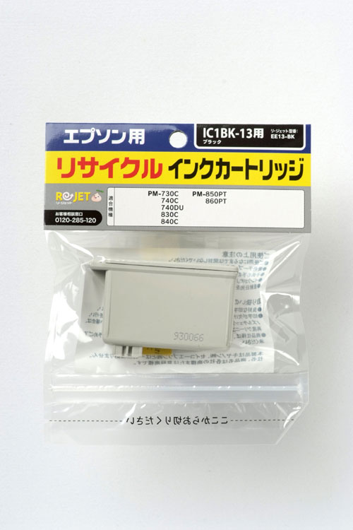 EPSON リサイクルインクカートリッジ 6個セット IC1BK13 ブラック 〔対応機種〕・PM-860PT/850PT/840C/830C/740DU/740C