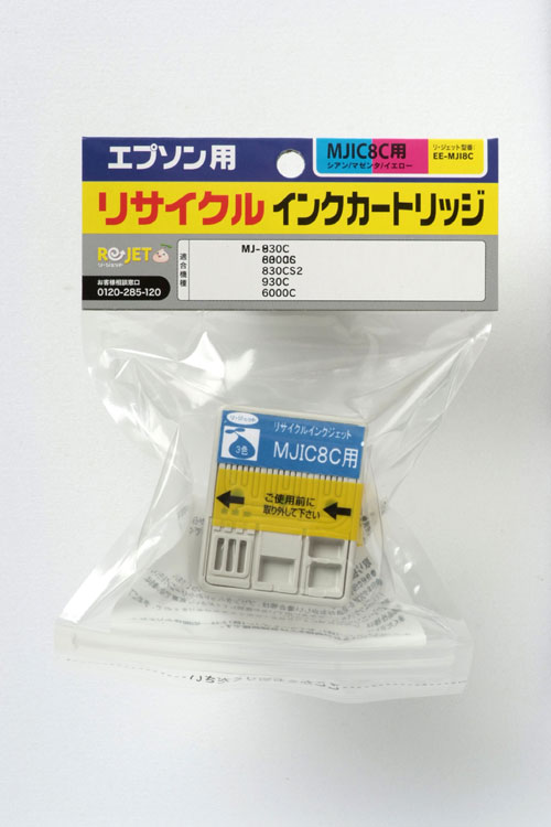 EPSON リサイクルインクカートリッジ MJIC8C カラー3色 3個セット 〔対応機種〕・MJ-930C/6000C