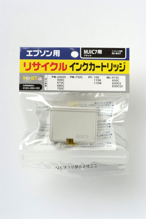 EPSON リサイクルインクカートリッジ 6個セット MJIC7 ブラック 〔対応機種〕・PM-2000C/750C/700C/680C/670C/600C
