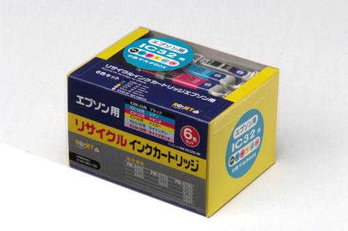 EPSON リサイクルインクカートリッジ ICBK/C/M/Y/LC/LM32 6色BO x 〔対応機種〕・PM-G820/G800/G720/G700/D770/D750/A870