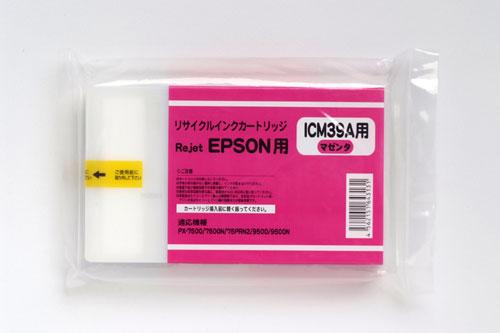EPSON リサイクルインクカートリッジ ICM39A マゼンタ 〔対応機種〕・PX-7500/9500/7500N/75PRN2/9500N