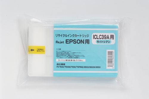 EPSON リサイクルインクカートリッジ ICLC39A ライトシアン 〔対応機種〕・PX-7500/9500/7500N/75PRN2/9500N