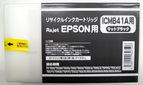 EPSON リサイクルインクカートリッジ ICMB41A マットブラック 〔対応機種〕・PX-7500/7500N/7500S