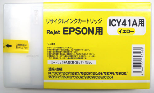 EPSON リサイクルインクカートリッジ ICY41A イエロー 〔対応機種〕・PX-7500S/7550S/755SC4/755SC5/755SC6
