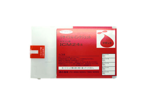 EPSON リサイクルインクカートリッジ 3個セット ICM24 マゼンタ 〔対応機種〕・PX-9000/7000/6000