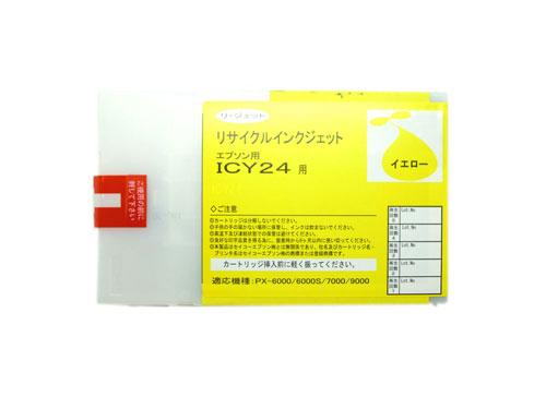 EPSON リサイクルインクカートリッジ 3個セット ICY24 イエロー 〔対応機種〕・PX-9000/7000/6000