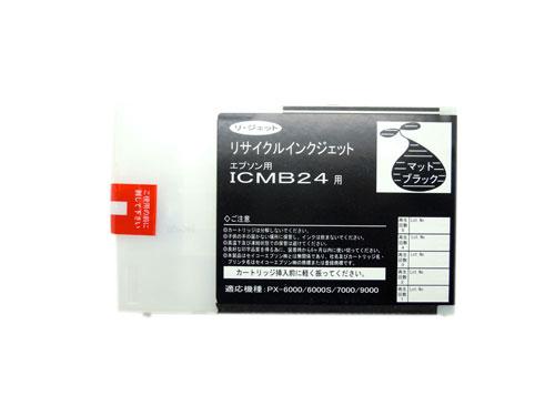 EPSON リサイクルインクカートリッジ 3個セット ICMB24 マットブラック 〔対応機種〕・PX-9000/7000/6000