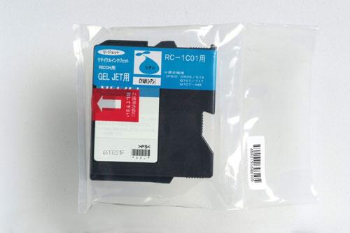 RICOH リサイクルインクカートリッジ RC-1C01 シアン 5個セット 〔対応機種〕・IPSIO G505/515/717/707ME