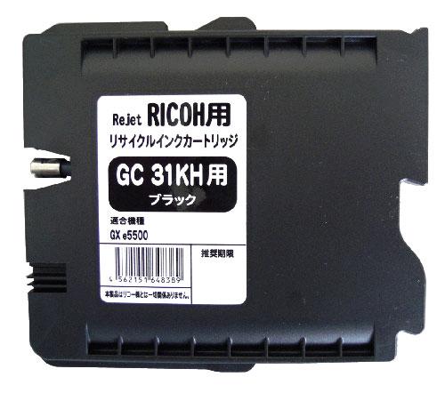 RICOH リサイクルインクカートリッジ大容量 GC31KH ブラック 3個セット 〔対応機種〕・IPSIO GXe5500/e7700