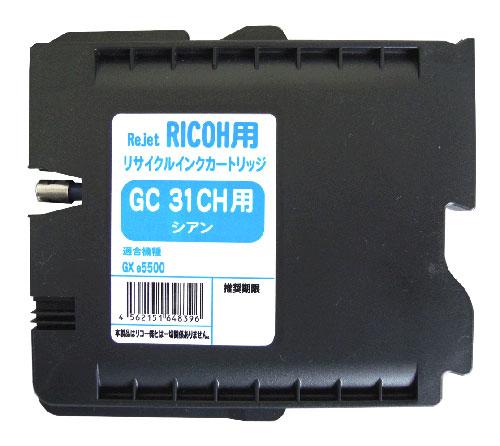 RICOH リサイクルインクカートリッジ大容量 GC31CH シアン 3個セット 〔対応機種〕・IPSIO GXe5500/e7700