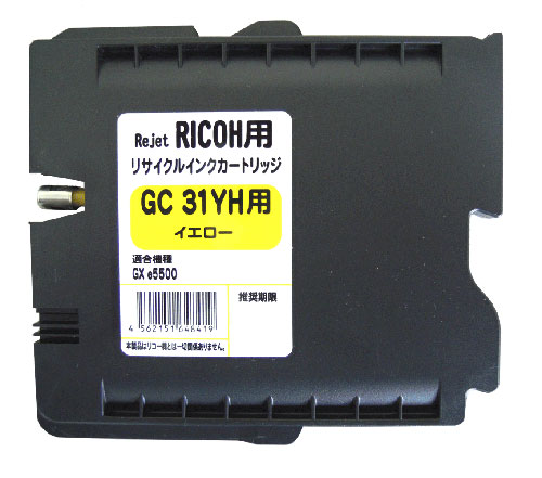 RICOH リサイクルインクカートリッジ大容量 GC31YH イエロー 3個セット 〔対応機種〕・IPSIO GXe5500/e7700