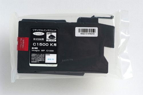 RICOH リサイクルインク imagio MPカートリッジ C1500K ブラック 〔対応機種〕・imagio MP C1500