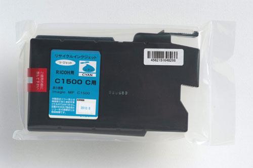 RICOH リサイクルインク imagio MPカートリッジ C1500C シアン 6個セット 〔対応機種〕・imagio MP C1500