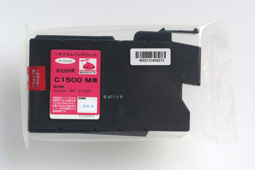RICOH リサイクルインク imagio MPカートリッジ C1500M マゼンタ 6個セット 〔対応機種〕・imagio MP C1500