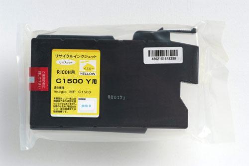 RICOH リサイクルインク imagio MPカートリッジ C1500Y イエロー 6個セット 〔対応機種〕・imagio MP C1500