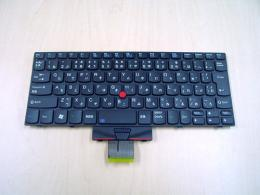 IBM: X100e, X120e等用 ノートパソコン キーボード 新品 42N2967 黒