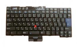 IBM:T40用 ノートパソコン キーボード 新品 91P8263 黒 〔対応機種〕T40/T40P/T41/T41P/T42/T42P/T43/T43P R50/R50P/R50e/R51/R52