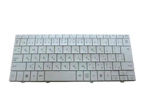 HP:Mini 110用 ノートパソコン キーボード MP-08K30J0-6930 白