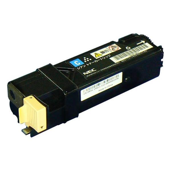 NEC リサイクルトナー PR-L5700C-18 C 〔対応機種〕 ・Multiwriter5700C/5750C