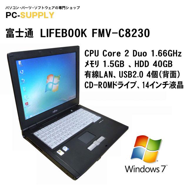 富士通 LIFEBOOK C8230 【中古】パソコン