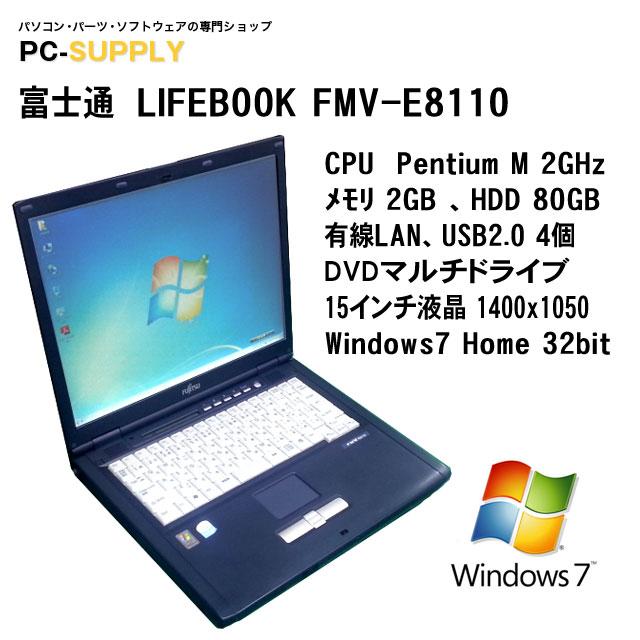 富士通 LIFEBOOK FMV-E8110 【中古】パソコン