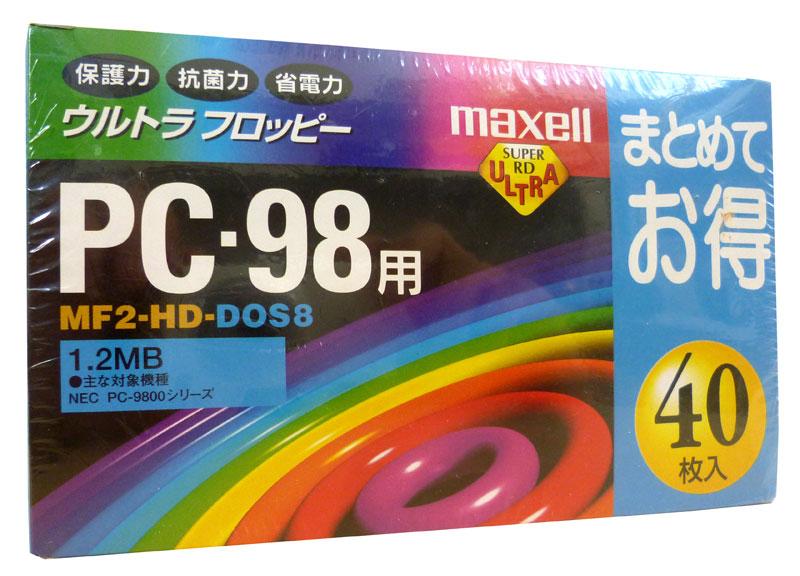maxell MF2-HD.DOC8.B40K PC-98用 MS-DOSフォーマット済 40枚紙パック入り【4902580314255】