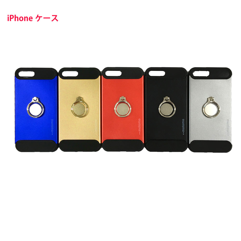 brand new 867da 4a9d0 iphone8 plus case iphonex case iphone8 case iphone 8 plus case stylish  cover shock mobile cover carrying case eyephone eight cases eyephone 8 plus  ...