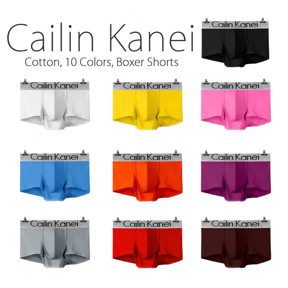 Cailin Kailan カラー メンズ ボクサーパンツ 平角パンツ 通気性良い 快適  Cailin Kailan カラー メンズ ボクサーパンツ 平角パンツ 通気性良い 快適 10color - thefandomentals.com