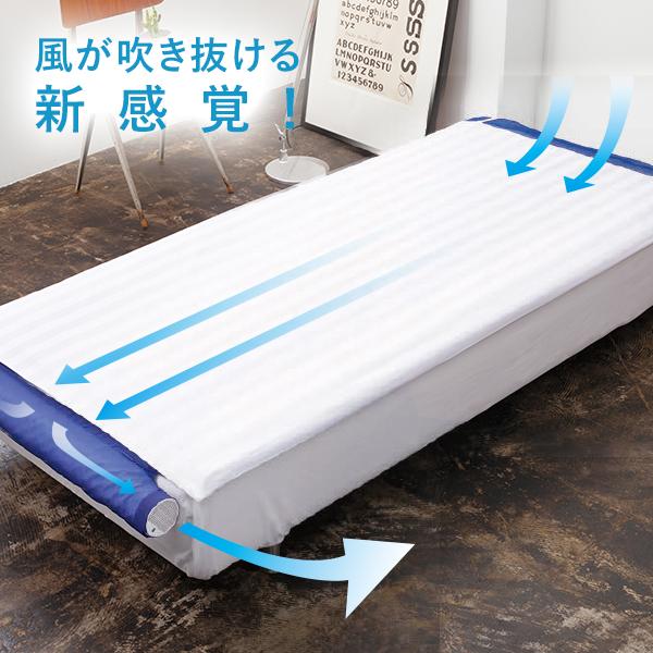 空調服が開発した風のチカラを使った敷きパッド 空調ベッド お気に入 風眠 エアコンマット 冷感敷きパッド 専用シーツ付き 人気ブランド 冷感マット KBTS03 シングル