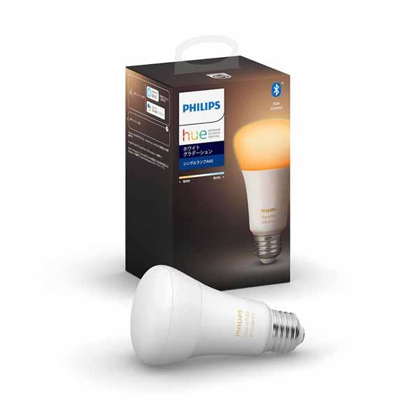 Philips Hue ホワイトグラデーション シングルランプ 1 パック アウトレット☆送料無料 919020083001 Bluetooth Zigbee WiFi E26 早割クーポン
