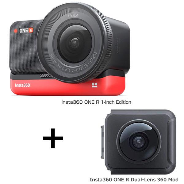 都内で Arashi Vision Insta360 ONE R 1-Inch Twin Edition (1インチ広角モジュール+360度モジュール) アクションカメラ CINAKGP/B+CINORCC/A, プレイリー ウェブショップ 3d6f4a3b