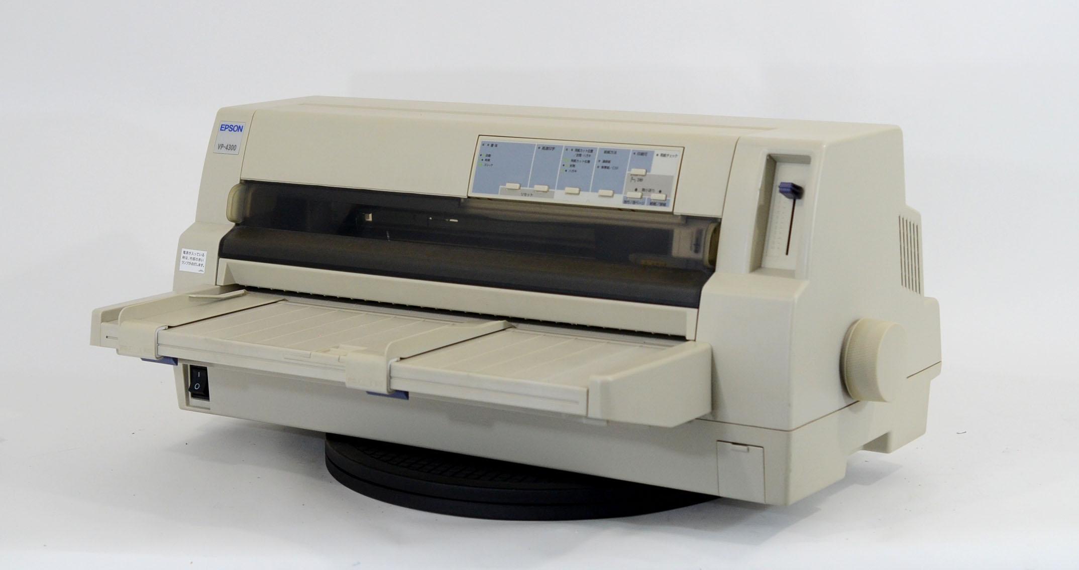 【中古】EPSON ドットプリンター VP-4300N 伝票 複写 水平型