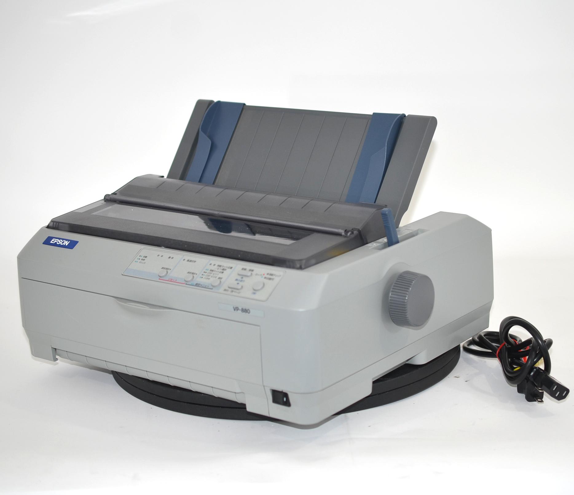 【中古】EPSON ドットプリンター VP-880 伝票 複写 ラウンド型 省スペース USB対応