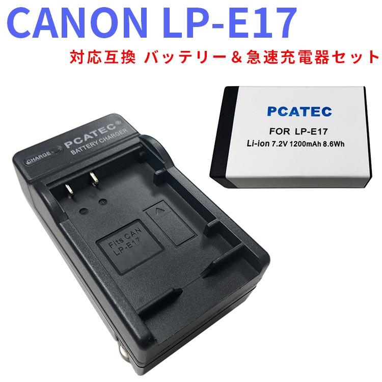 Canon EOS M3 750D 760D 完売 Rebel T6i T6s 8000D Kiss X8i Digital Camera対応 対応互換 CANON M6 800D セール特別価格 SL2 200D 純正充電器非対応 バッテリー LP-E17 77D 急速充電器セット T7i M5対応