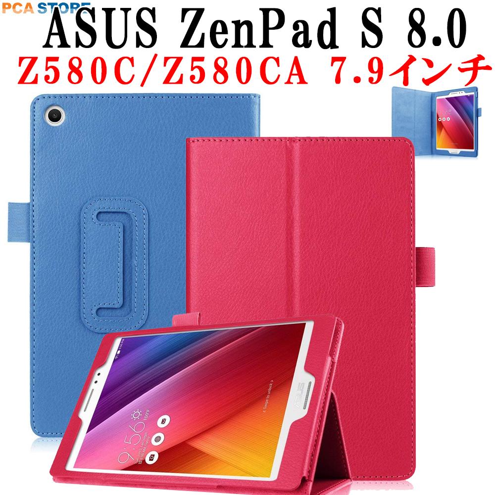 ASUS 未使用 ZenPad S 国内即発送 8.0 Z580C 送料無料 二つ折レザーケース☆全11色 高品質PU Z580CA専用