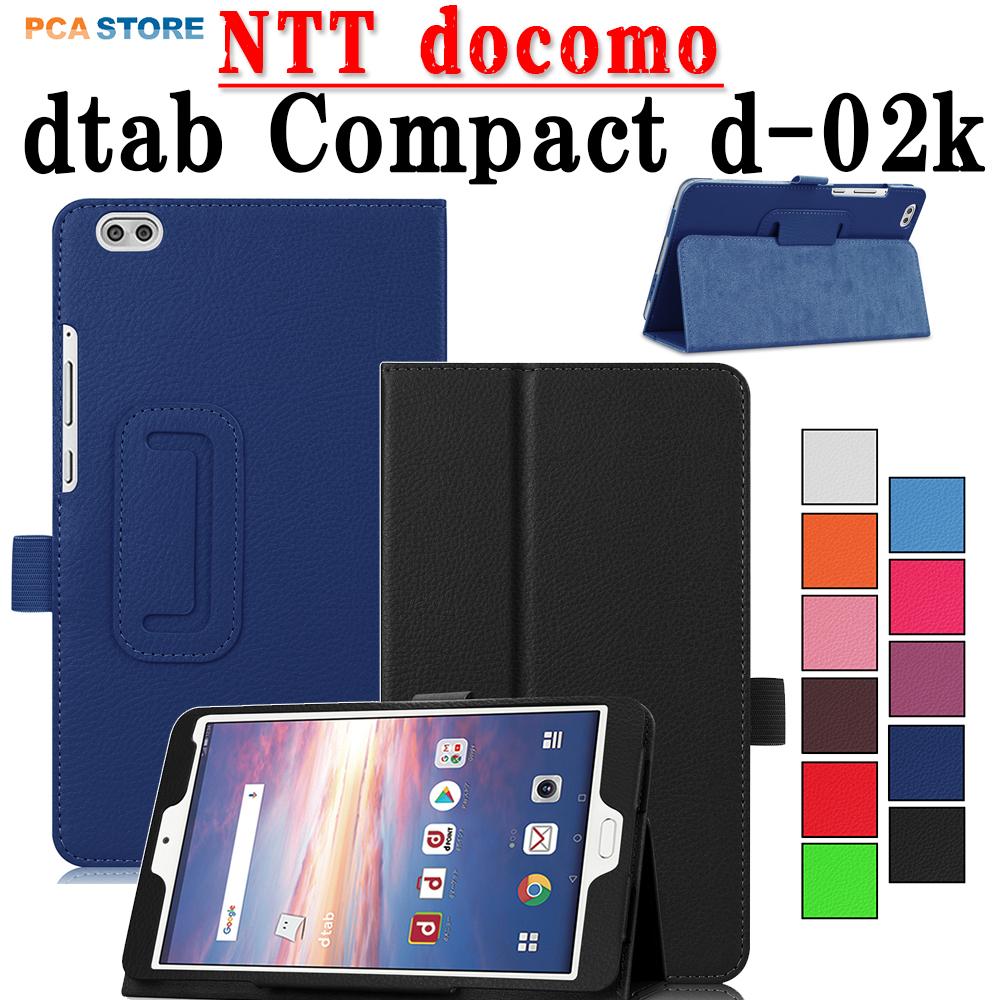 dtab Compact アウトレット !超美品再入荷品質至上! d-02k専用入荷いたしました NTT docomo 二つ折レザーケース d-02k 専用高品質PU 2018年8月10日発売仕様