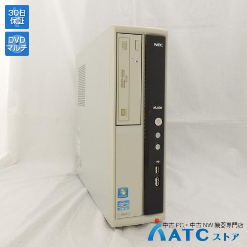【中古デスクトップパソコン】NEC/Mate J/PC-MJ33LLZC1FSE/Core i3-2120 3.30G/HDD 250GB/メモリ 4GB/Windows 7 Professional 32bit【良】