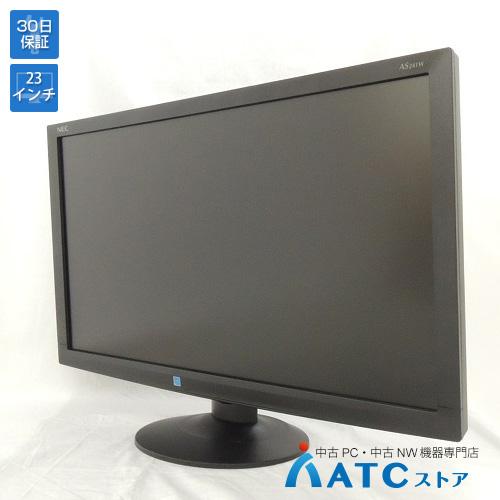 【中古ディスプレイ】NEC/23.6型液晶ディスプレイ(黒)/LCD-AS241W-B4/23.6インチ【良】