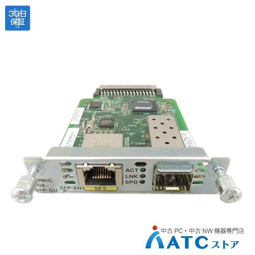 【中古】EHWIC-1GE-SFP-CU[Cisco][モジュール][EHWIC]