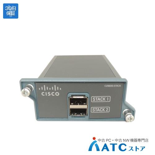 【中古】C2960S-STACK[Cisco][モジュール][Catalyst 2900 Module]
