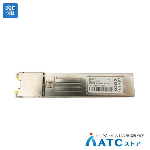 【中古】GLC-T[Cisco][トランシーバ][SFP/GLC]