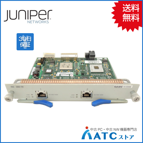 【中古】NS-ISG-TX2[Juniper][モジュール]