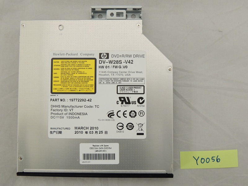 【中古】HP 481429-001 サーバー パーツ DVD +/-RW optical drive[HP][パーツ]