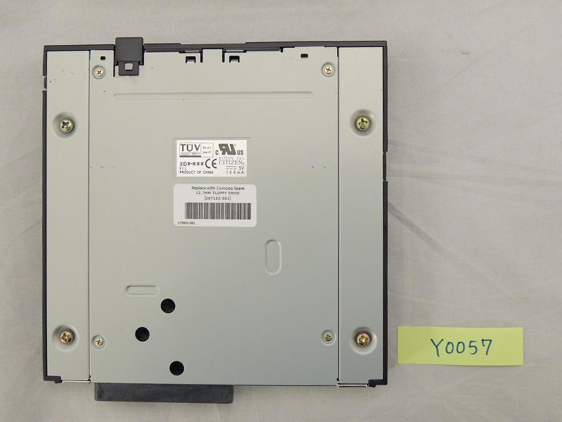 【中古】HP 267132-001 サーバー パーツ floppy disk drive[HP][パーツ]