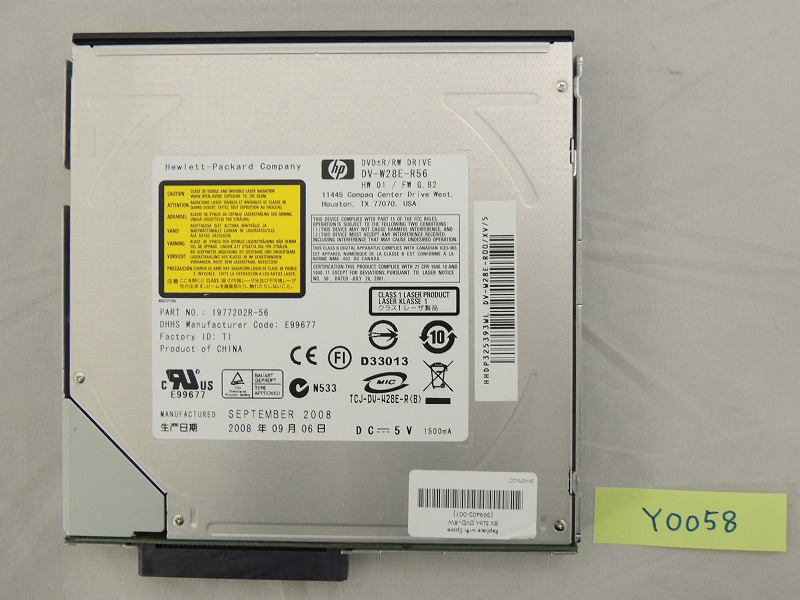 【中古】HP 399402-001 サーバー パーツ DVD+R/RW Slimline optical drive[HP][パーツ]