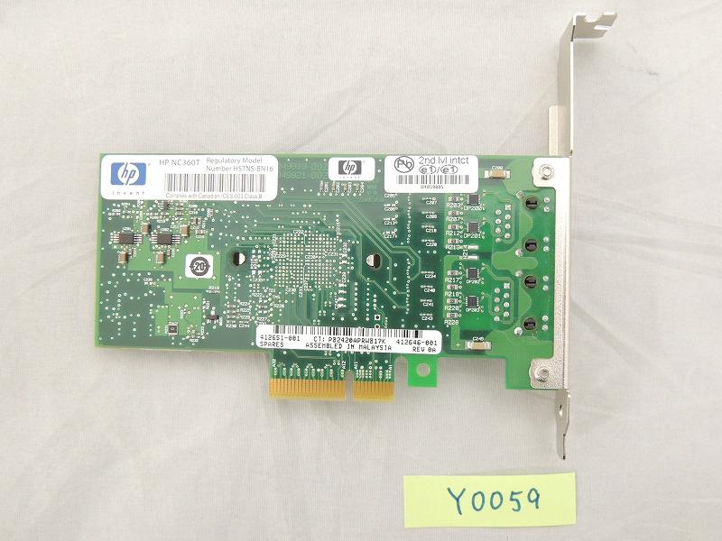 【中古】HP 412651-001 サーバー パーツ PCIカード[HP][パーツ]