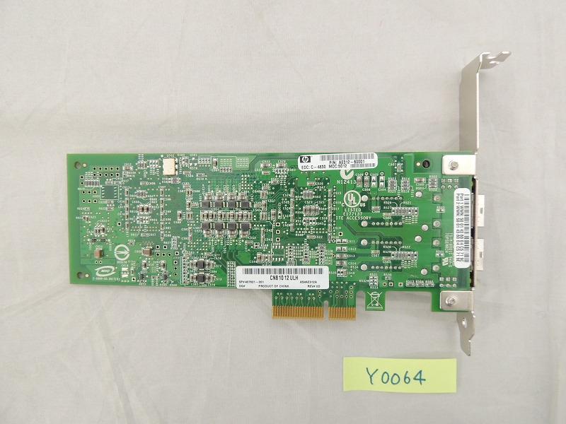 【中古】HP 407621-001 サーバー パーツ PCIカード[HP][パーツ]