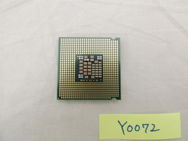 【中古】DELL HT149 サーバー パーツ CPU[DELL][パーツ]