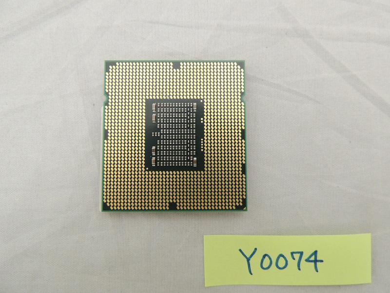 【中古】DELL E5645 サーバー パーツ CPU[DELL][パーツ]