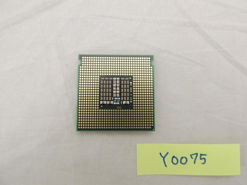 【中古】DELL HT153 サーバー パーツ CPU[DELL][パーツ]